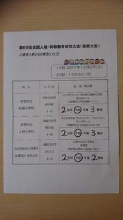 DSC_0154-1e321.JPG